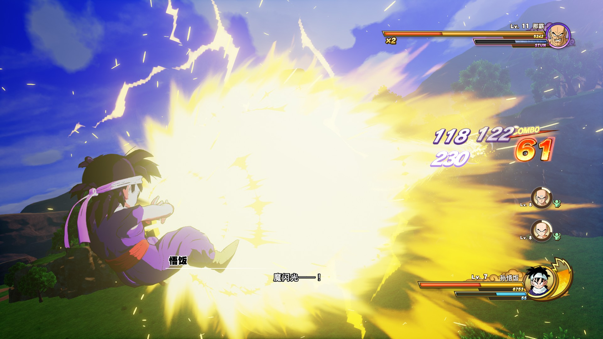 《龙珠Z:卡卡罗特》评测:这是最好的龙珠游戏吗?