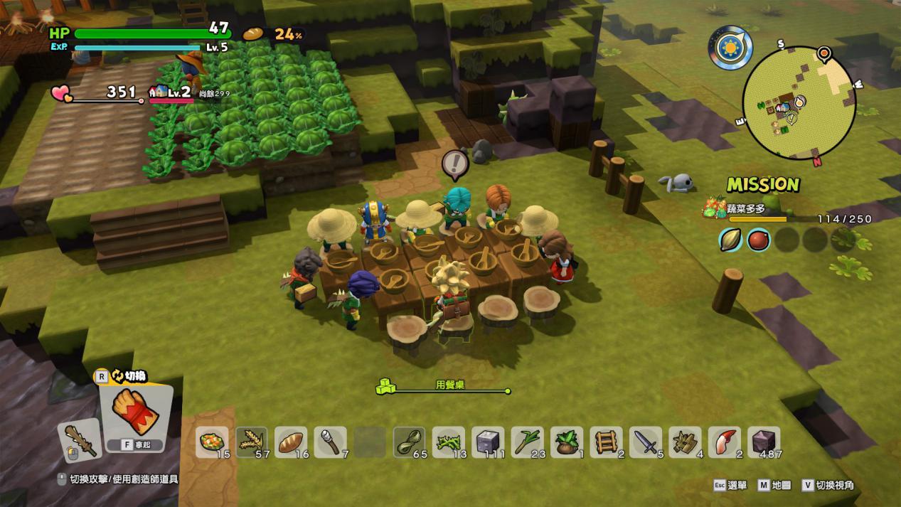《勇者斗恶龙:创世小玩家2》评测:就此爱上创造
