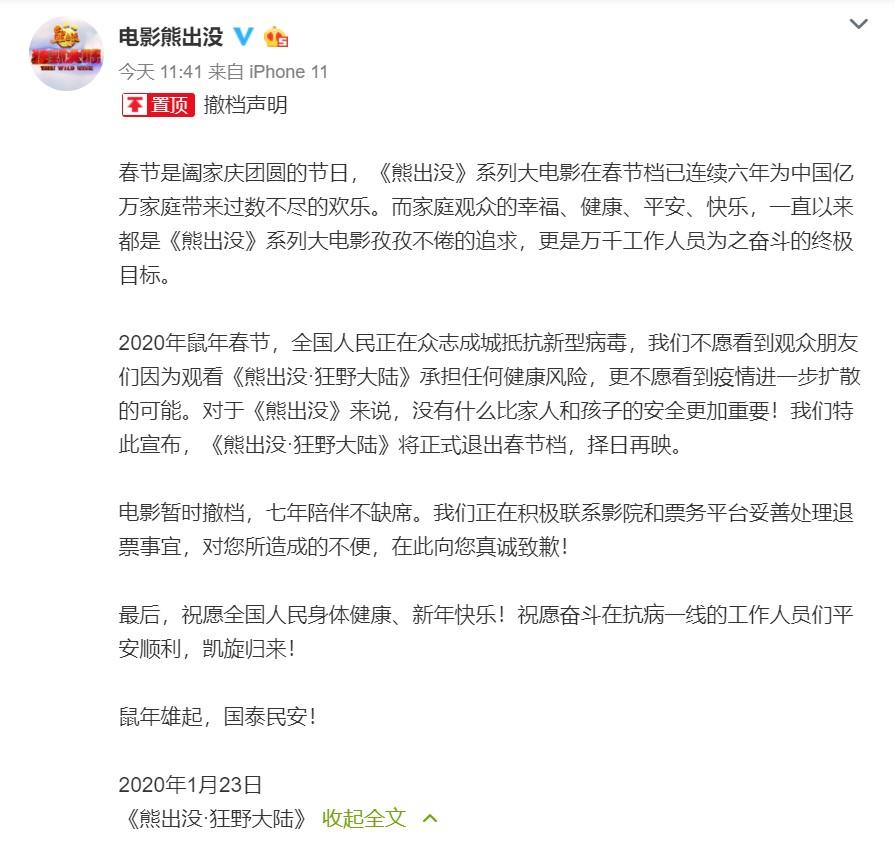 3DM晚报|STEAM12月热门新游 魔兽3重制人类开发日志