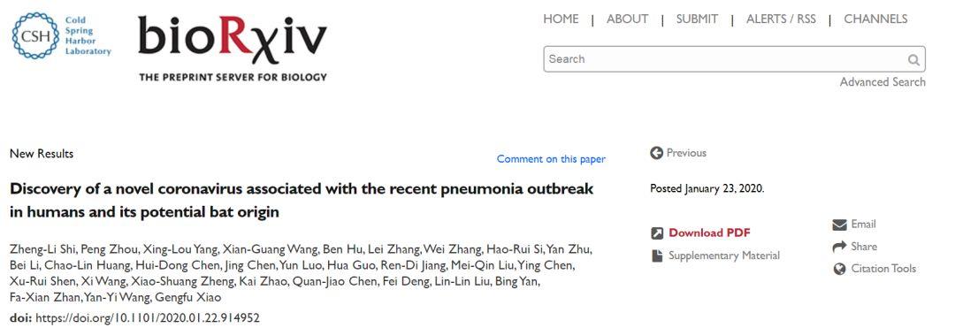 相似度96% 武汉新型冠状病毒或和SARS一样来源于蝙蝠