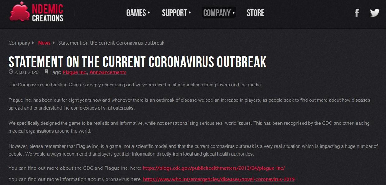 《瘟疫公司》声明:这只是游戏 请从卫生部门获取信息