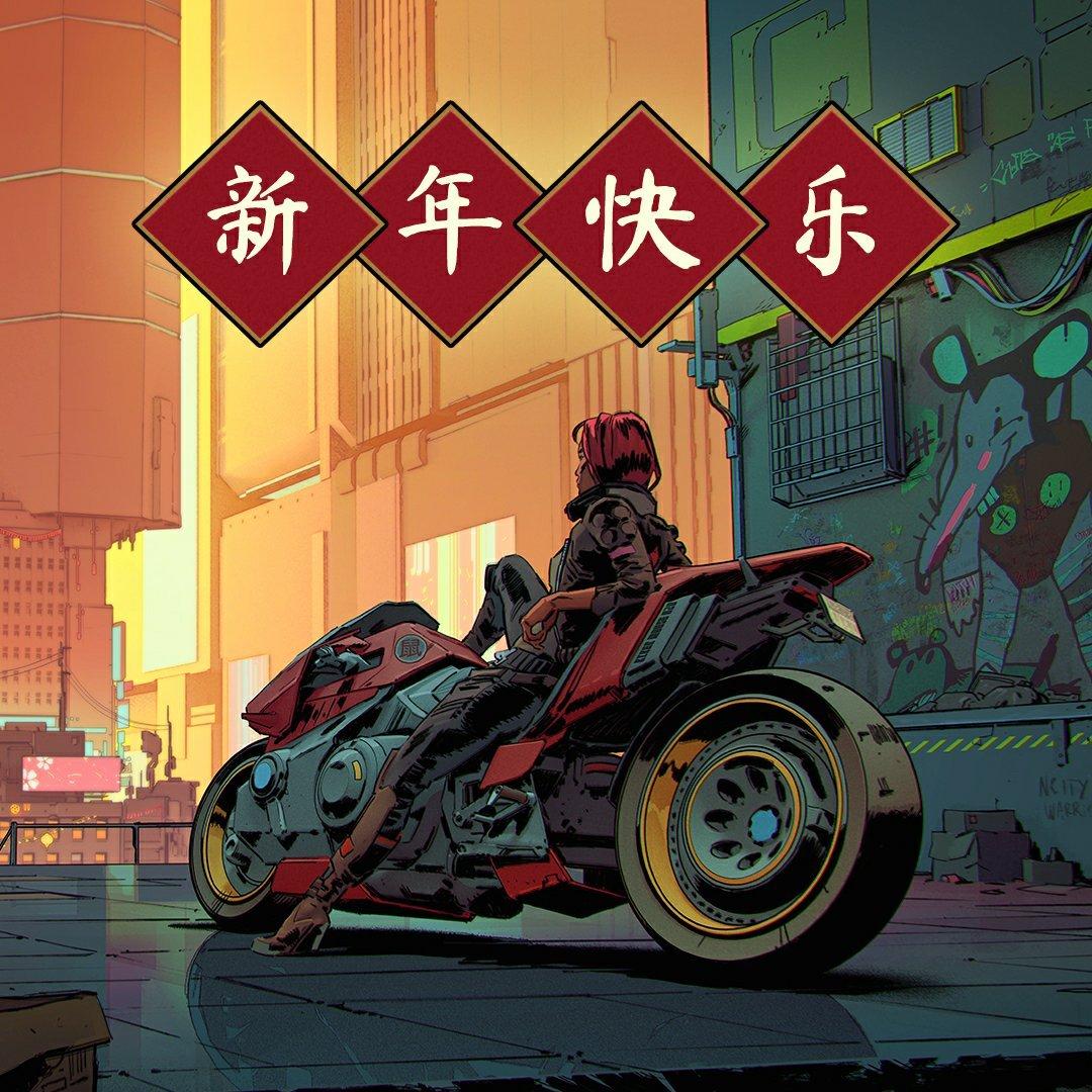 CDPR发新春祝福 感谢中国玩家过去一年的支持