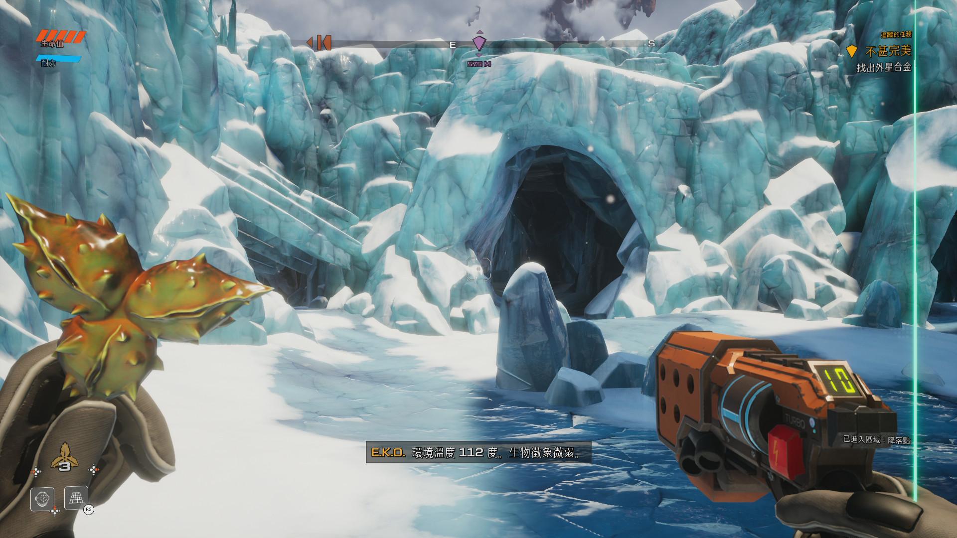 《野蠻星球之旅》PS4中文版將于2月3日正式發售