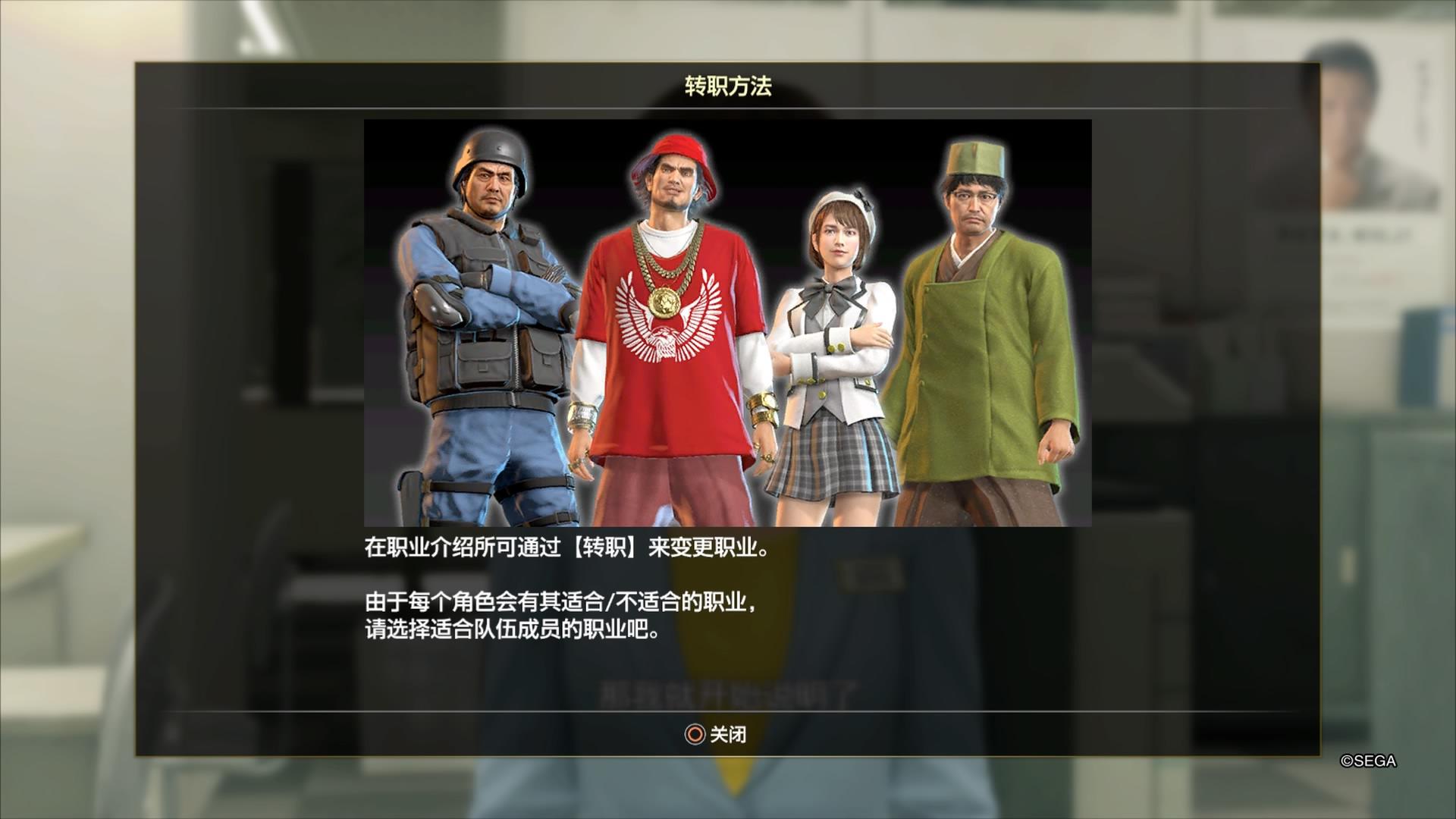 《如龙7》评测:回合制RPG化的得与失