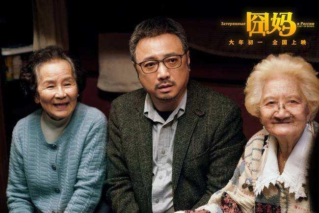《囧媽》上線三日播放量超6億 總觀看人次1.8億