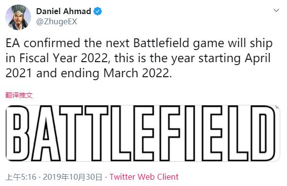 《战地》新作今年不会发售 《Apex英雄》继续扛大梁