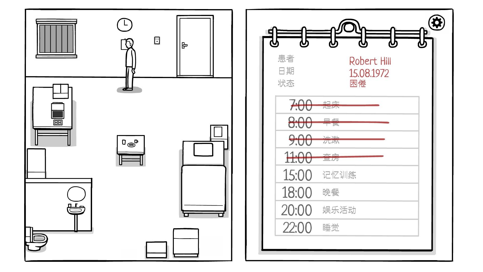 一款解谜游戏,是如何让玩家走出家门的
