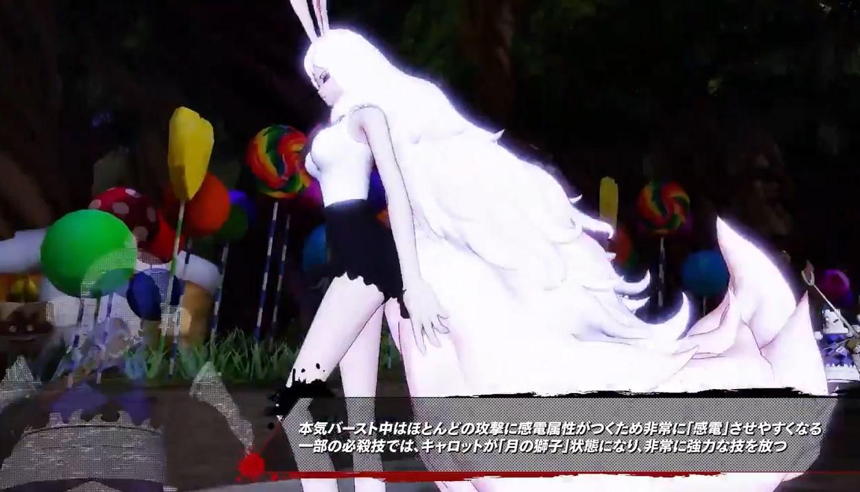 """《海贼无双4》人物演示:""""海侠""""甚平、""""萌兔""""加洛特"""