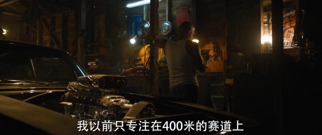 《速度与激情9》正式预告 韩回归 光头范与赵喜娜飙对手戏