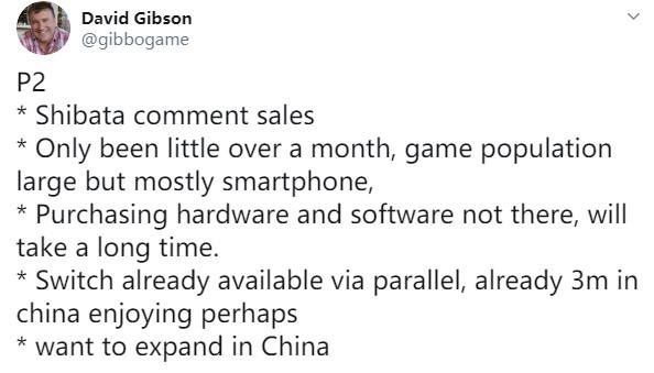 分析师:Switch在中国大约有300万用户 老任对国行满意
