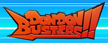 《DonDon Busters!!》英文免安装版
