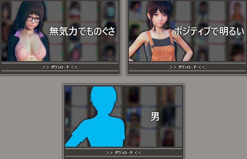 《AI少女》海量美少女卡片上线 总会有你喜欢的类型