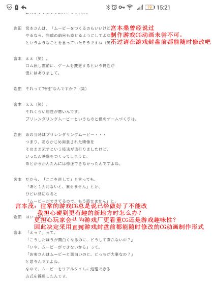 宫本茂表示游戏动画应该封盘前都可随时修改 玩家热议CG大厂学着点