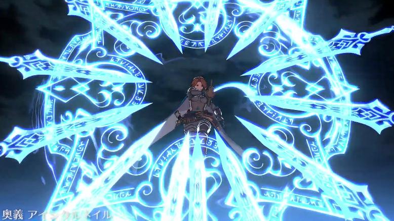 今日发售!《碧蓝幻想VS》全11名角色奥义演示公开