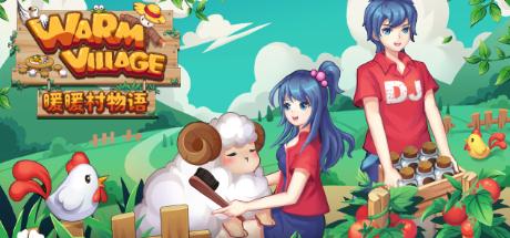 《暖暖村物语》简体中文Steam正版分流