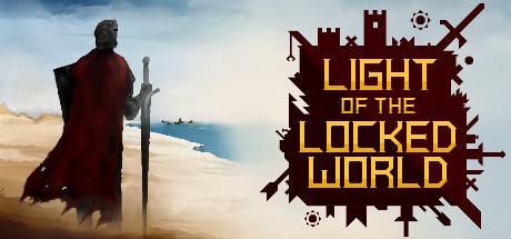 《世界之光》游戏库