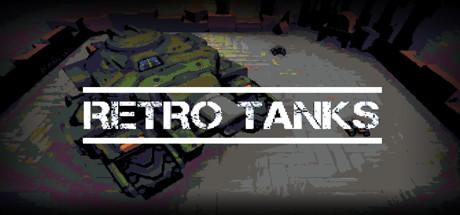 《复古坦克》英文免安装版