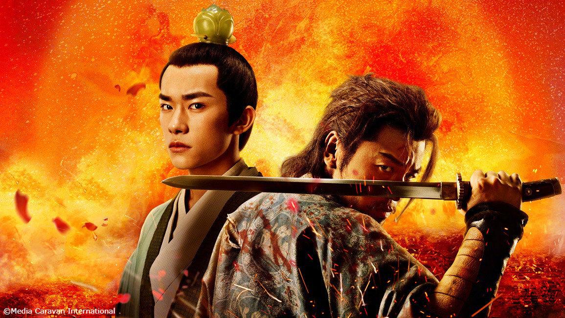 国产古装网剧《长安十二时辰》4月11日在日本上线