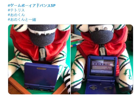 日本玩家狂晒各种GBAsp掌机 响应三星新折叠屏手机Galaxy Z Flip