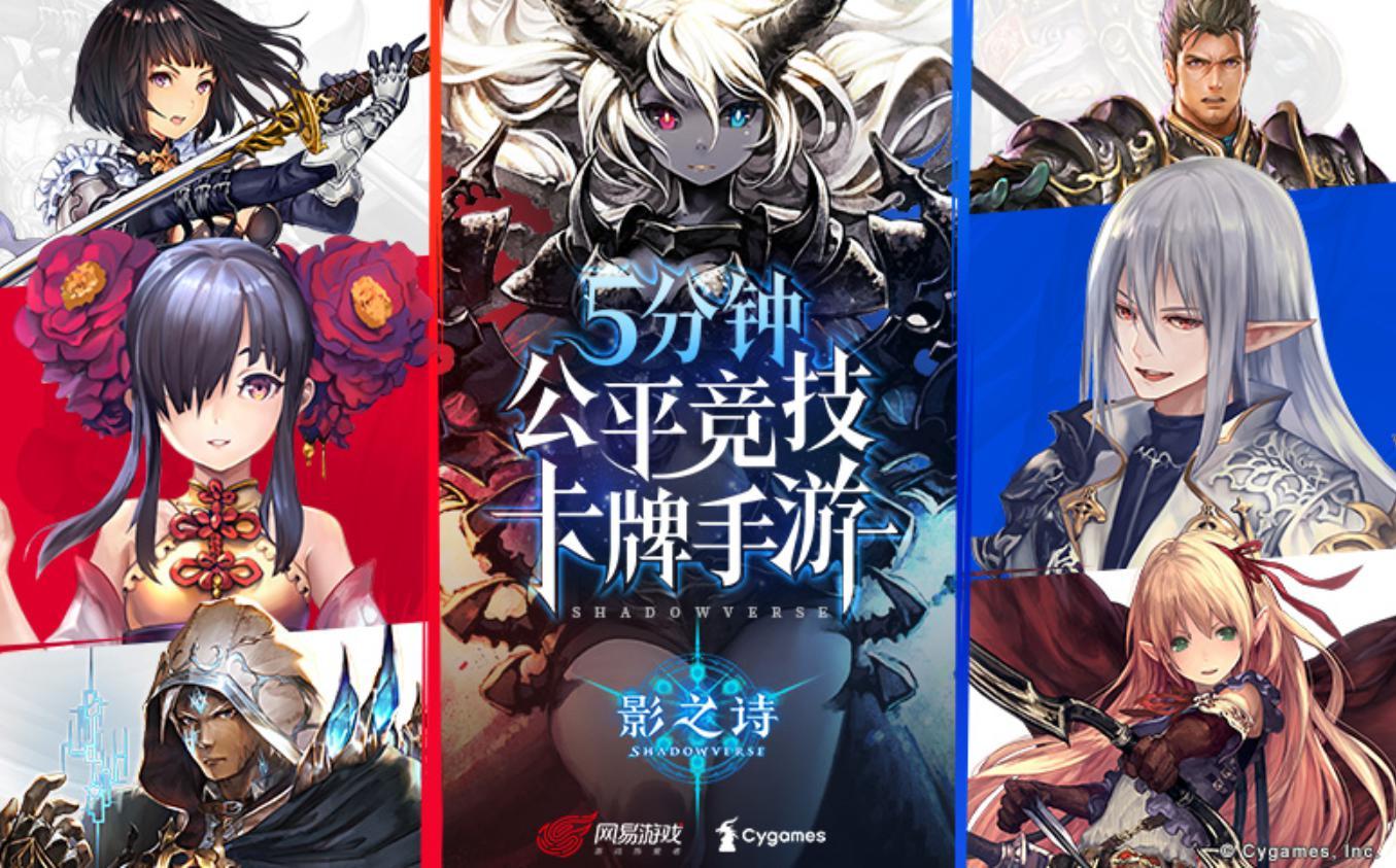 """《碧蓝幻想Versus》评测:一款国外""""传奇""""衍生出的格斗游戏"""