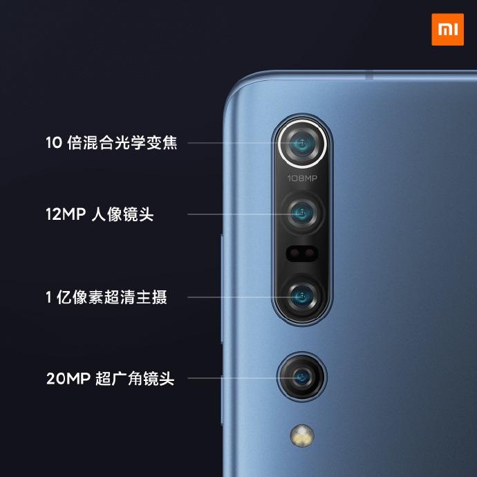 小米10 Pro正式發布:1億8P鏡頭 售價4999元起