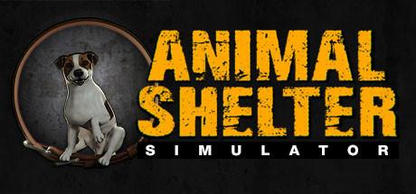 《动物庇护所》游戏库