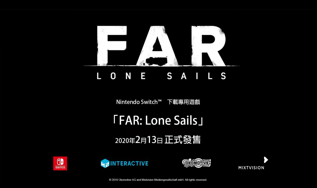 漂泊之旅 独立游戏《远方孤帆》中文版登陆Switch