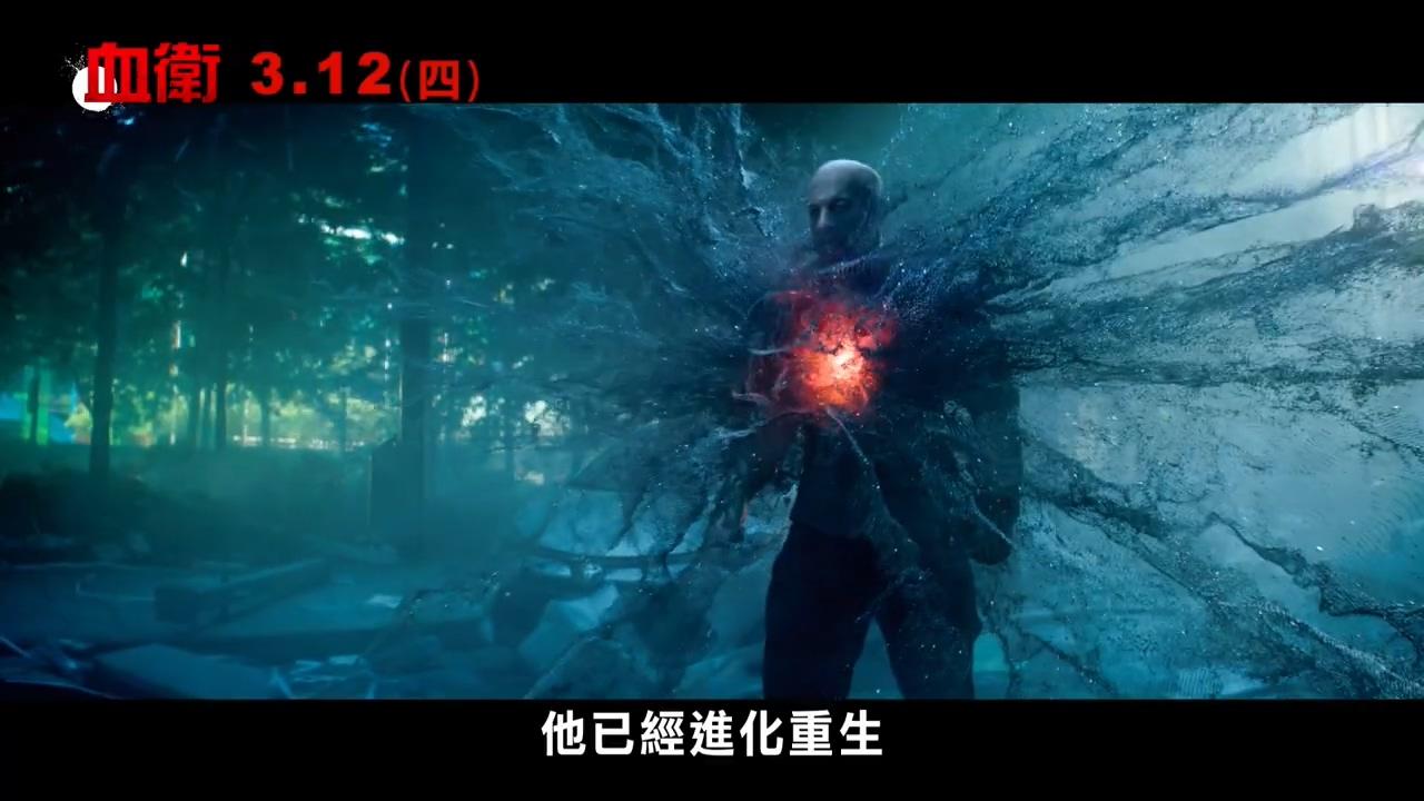 《喋血戰士》曝全新中字預告 確認將引進內地