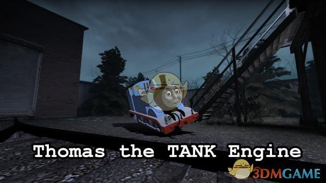 《求生之路2》托马斯小火车替换坦克MOD