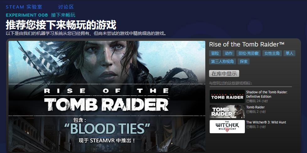 """库存不再堆积如山!Steam实验室新功能""""接下来畅玩""""上线"""