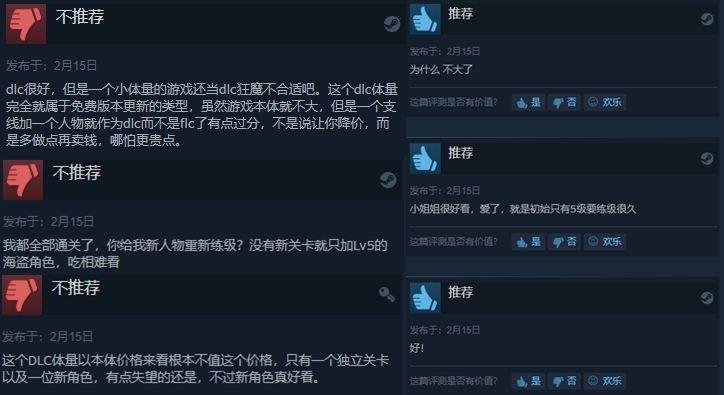 《圣女战旗》付费DLC发售 东方海盗沐芝云加入游戏