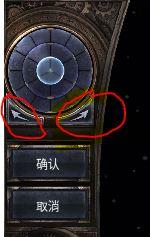 《破坏领主》天赋转盘转动方法介绍
