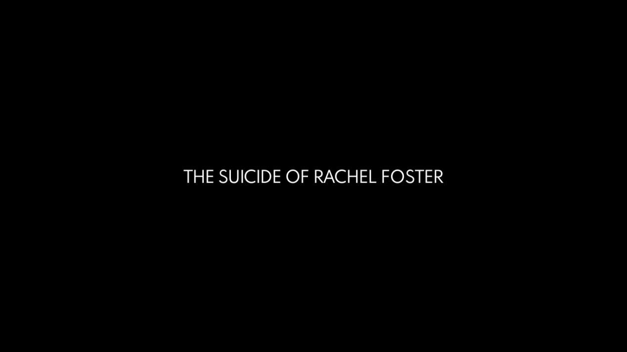 《瑞秋·福斯特的自杀》评测:欠点灵性的剧情电影