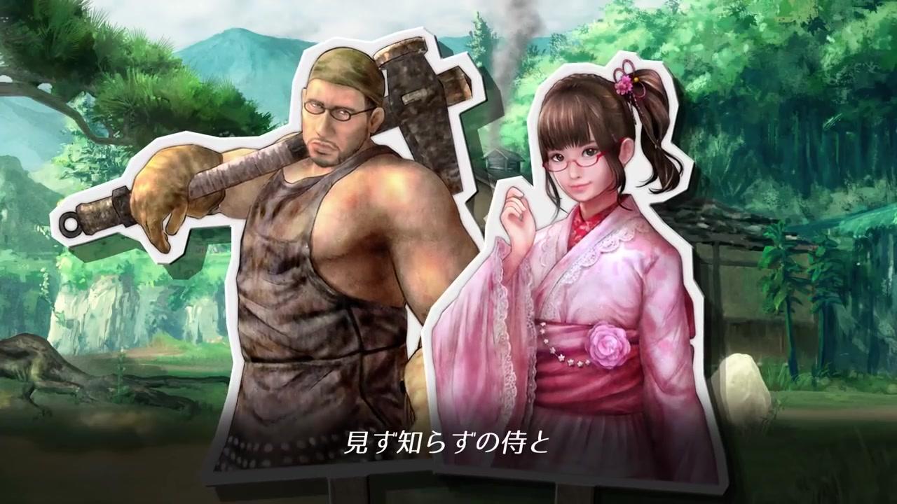 《侍道外传:刀神》堂岛和七海特别介绍新预告片