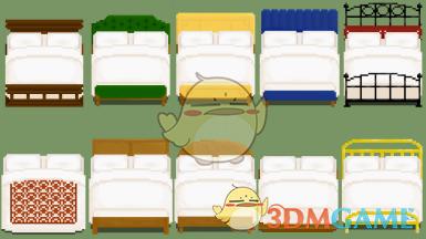 《星露谷物语》双人床样式包MOD