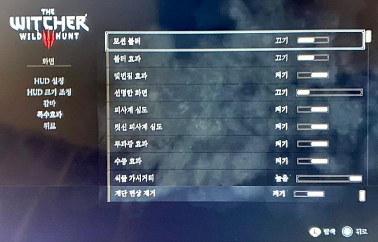 网曝Switch版《巫师3》加入跨平台存档同步 可提升画面表现