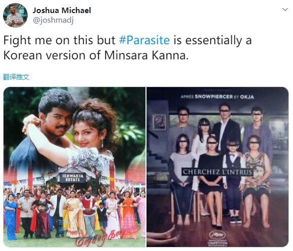 印度制片人称《寄生虫》涉嫌抄袭 已准备好起诉