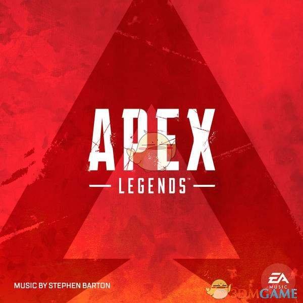 《Apex英雄》官方原声OST