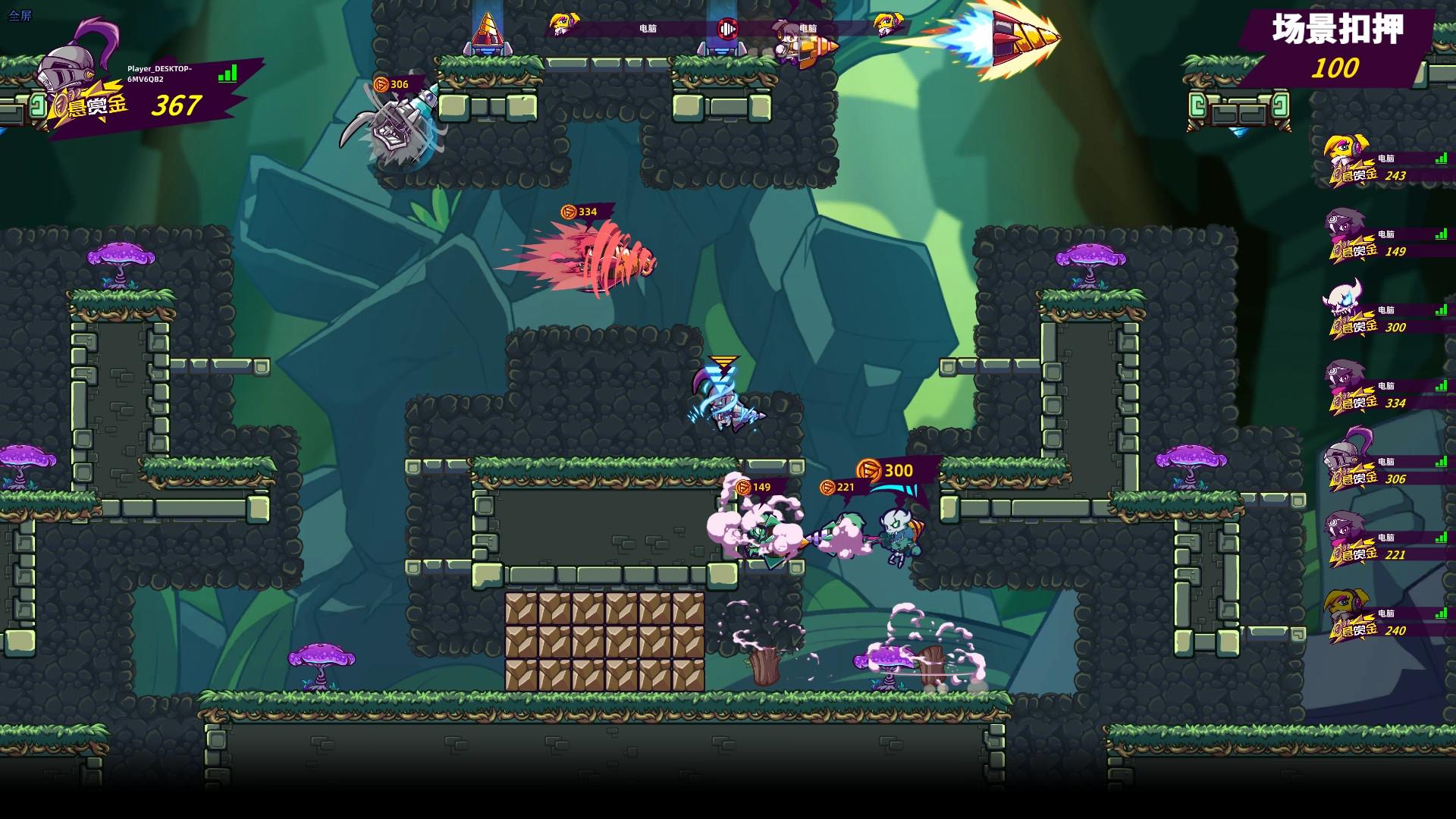 《失落城堡》团队开发欢乐派对游戏《钻头派对》公布