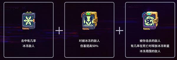 喜迎版号,《元能失控》即将登陆WeGame!