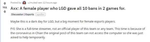 """""""无敌""""的PSG.LGD又倒下了,但这并不是件坏事"""