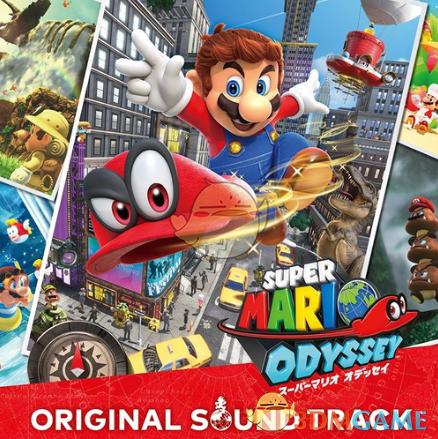 《超级马里奥:奥德赛》官方原声OST