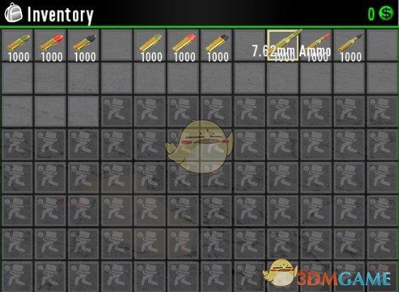 《七日杀》弹药堆叠数量增加MOD