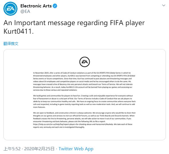 谩骂侮辱和挑衅 主播被EA旗下所有游戏和服务永Ban