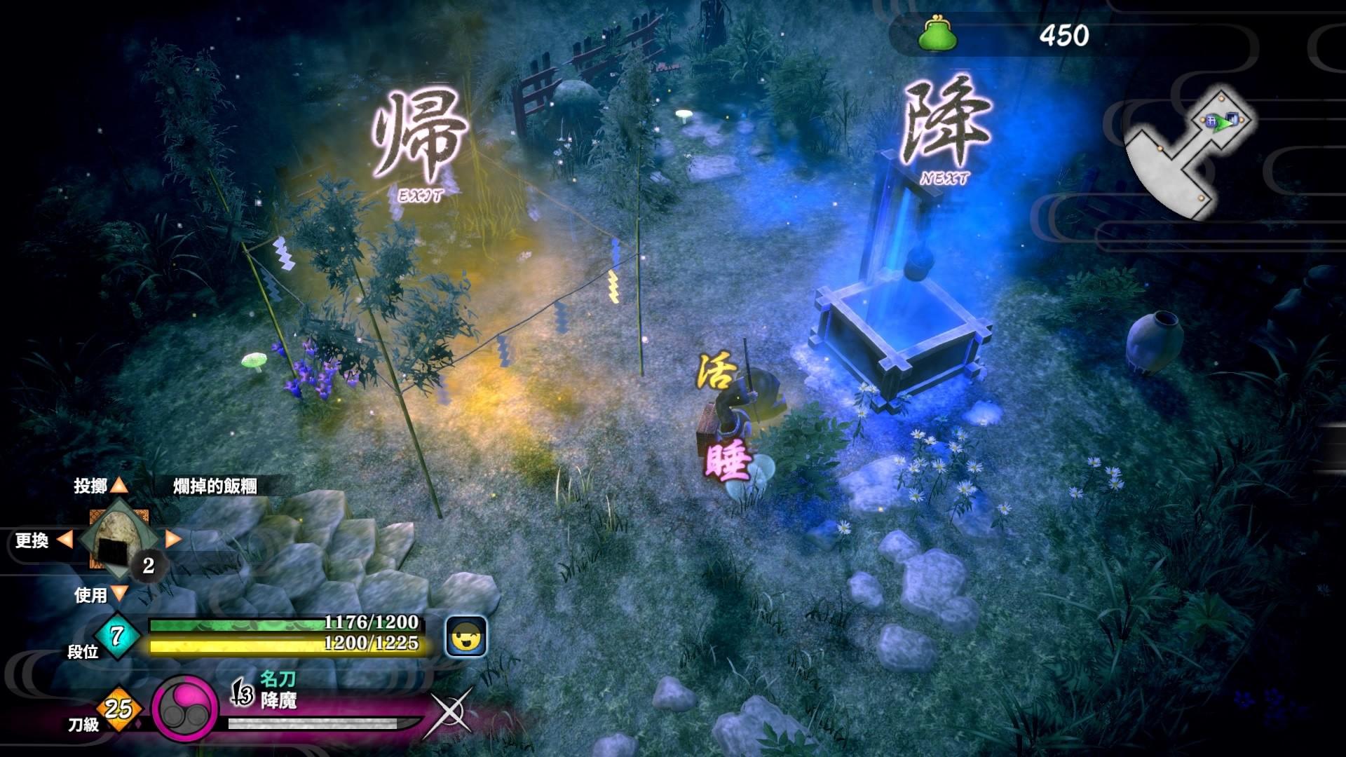 《侍道外传:刀神》评测:孤松下、月明光、幕末武士奇谭