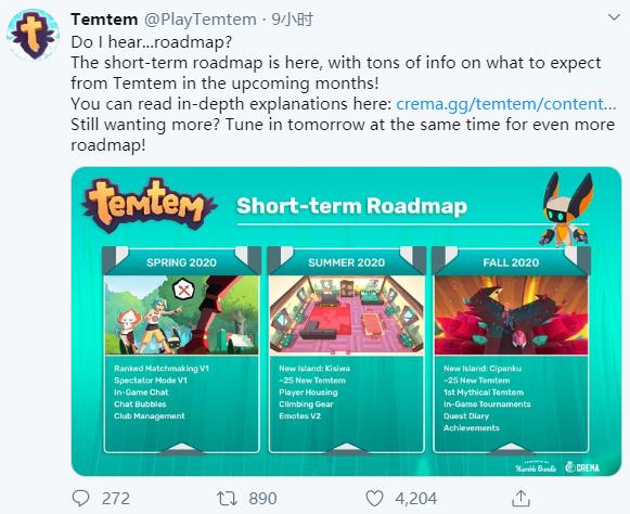 类宝可梦游戏《Temtem》公布更新路线图 排位战将至