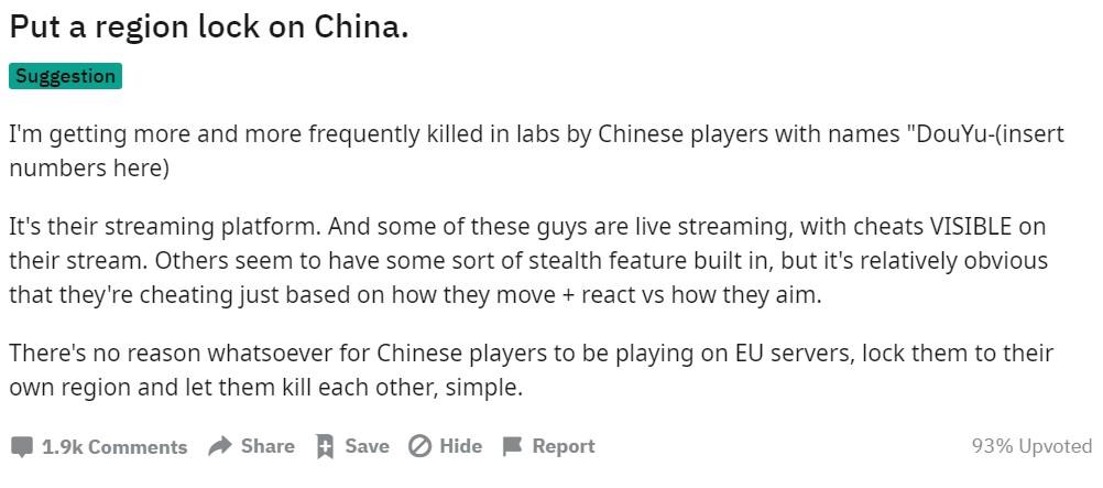 《逃离塔科夫》玩家请求锁国区 因中国外挂泛滥