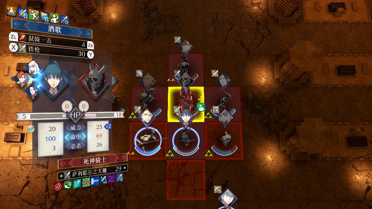 或许《火焰之纹章:风花雪月》展示了战棋游戏的未来