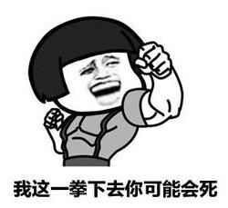 全新武器出炉!!《元能失控》WeGame新内容曝光