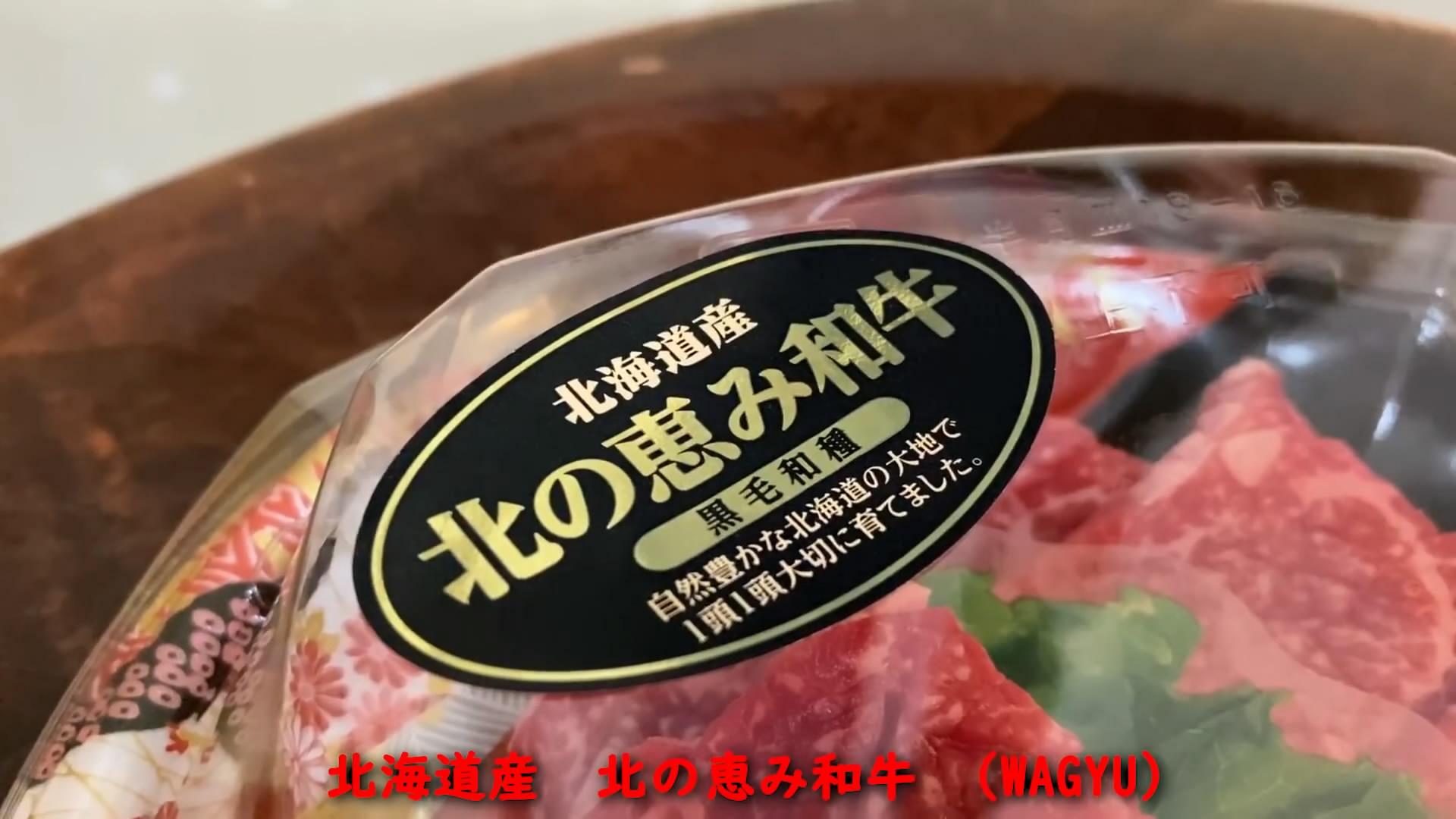 日本小哥用AMD处理器烤肉 肉香四溢!这操作太秀了